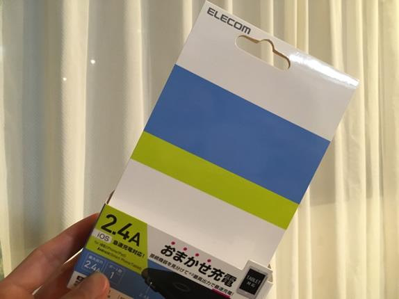 DE-M01L-5024BK-howto-02.jpg