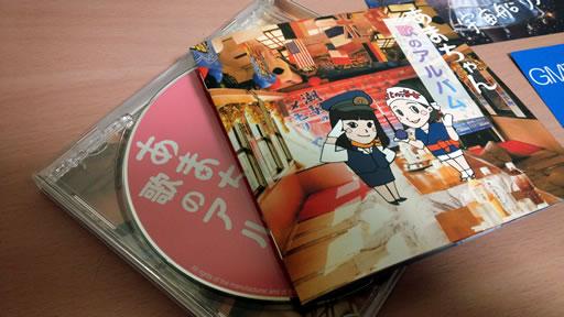 amachan-uta-no-album.jpg