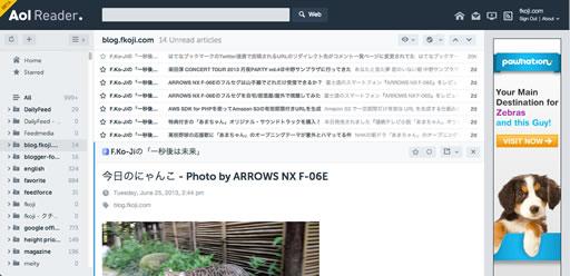 aol-reader-review-01.jpg