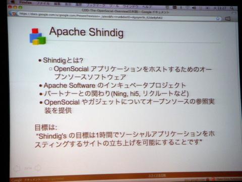 apache-shinfig.jpg