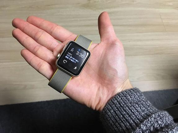 apple-watch-in-your-hand.jpg