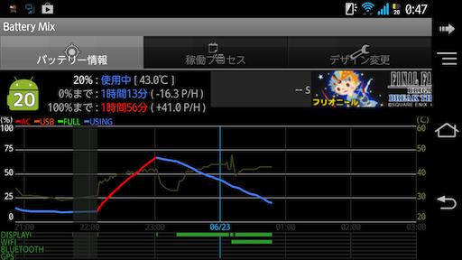 arrows-nx-f06e-fullseg-05.png