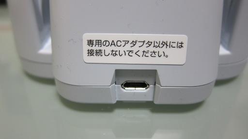 ARROWS V F-04E 卓上ホルダ裏