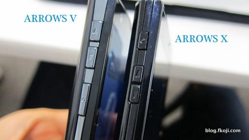 arrows-v-f04e-2.jpg