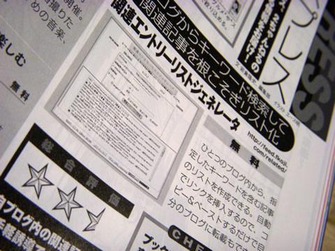 ascii-related.jpg
