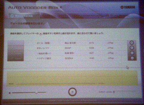 auto-vocoder-box.jpg