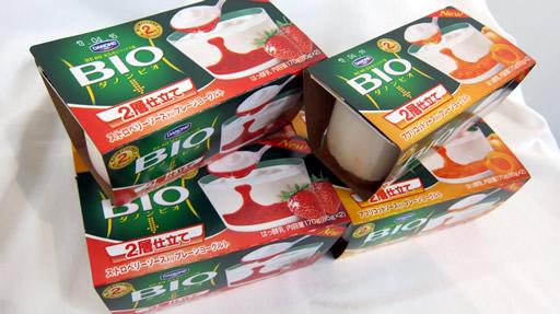 bio-2sou-01.jpg