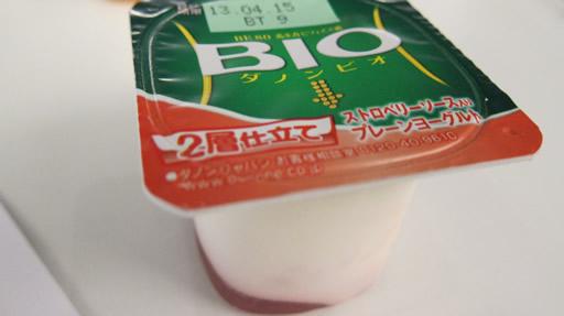 bio-2sou-02.jpg
