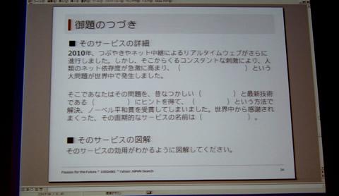 bk2009-011.jpg
