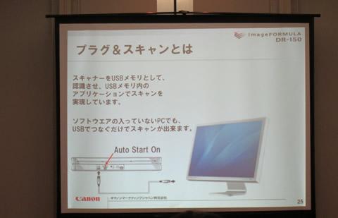 canon-scanner-3.jpg