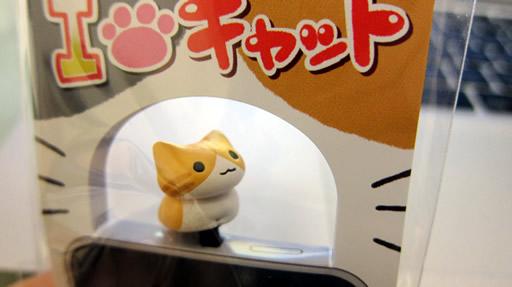 cat-earphone-jack1.jpg