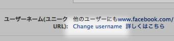 change-facebook-page-username.jpg