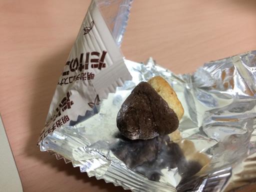 choco-made-yaita-takenoko-no-sato-03.jpg