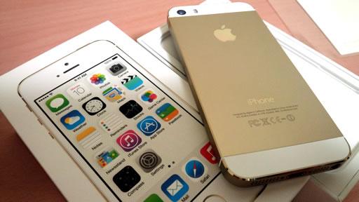 docomo-iphone-5s-gold.jpg