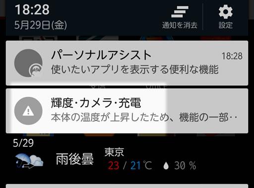 f-04g-2015-05-29-09.28.jpg