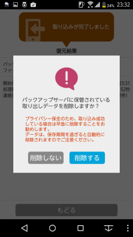 f-04g-2015-05-30-14-05.jpg
