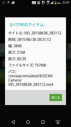 f-04g-4k-movie-01.jpg