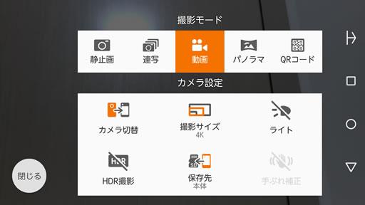 f-04g-4k-movie-03.jpg