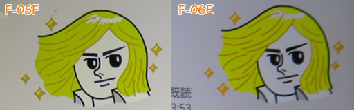 f-05f-07.jpg