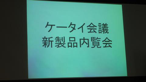 f-08a-f-09a-001.jpg