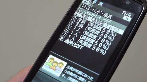 f-09a-f-08a-smile-finder-1.jpg