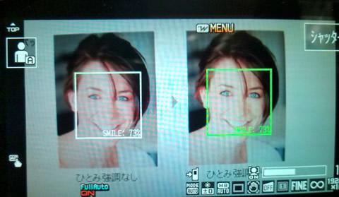 f-09a-f-08a-smile-finder-4.jpg