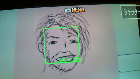 f-09a-f-08a-smile-finder-5.jpg
