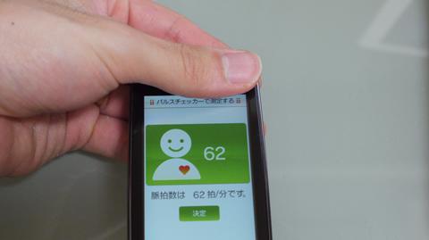 f-09a-myaku.jpg