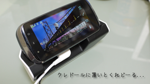 f-09a-oneseg-4.jpg