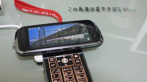 f-09a-oneseg-5.jpg