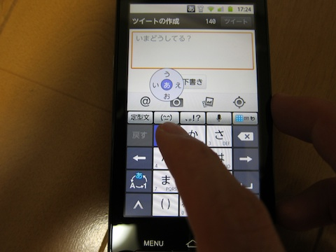 f12c-144.jpg