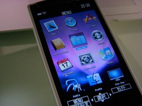f905i-mac-os-x.jpg