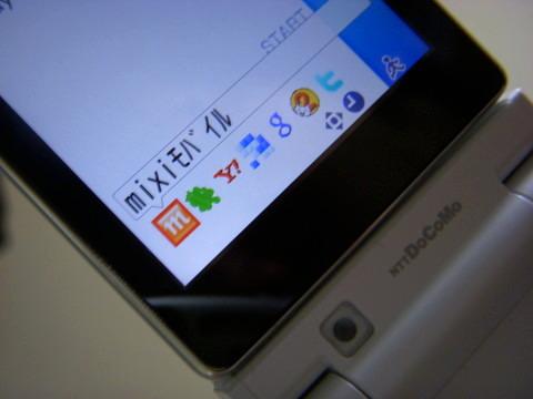 f906i-favicon.jpg
