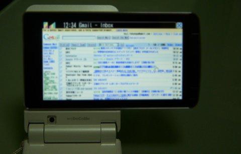 f906i-gmail-1.jpg