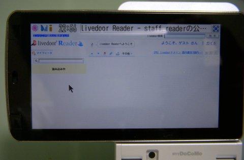 f906i-livedoor-reader.jpg