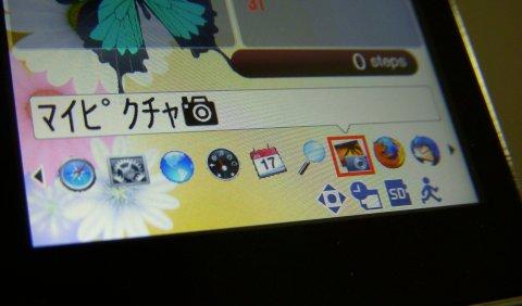 f906i-mac-icons.jpg