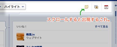 facebook-page-scheduled-post-2.jpg