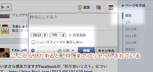 facebook-page-scheduled-post-3.jpg