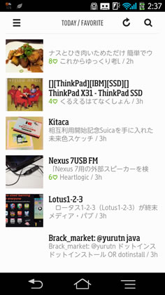 feedly-japanese-font-01.jpg