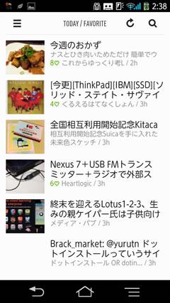 feedly-japanese-font-05.jpg