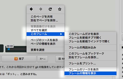 firefox-revert-fullscreen-02.jpg