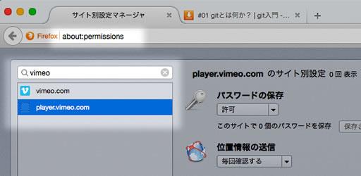 firefox-revert-fullscreen-04.jpg