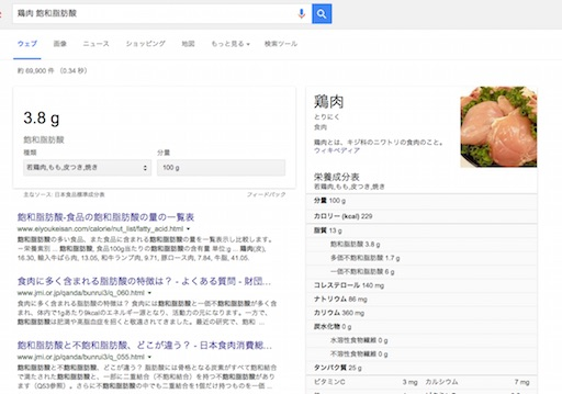 google-eiyou.jpg