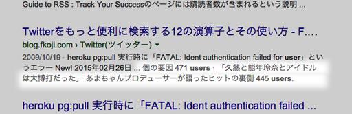 google-keyword-by-js-02.jpg