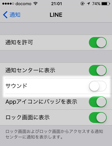 ios-sound-off-is-vibration-off.jpg