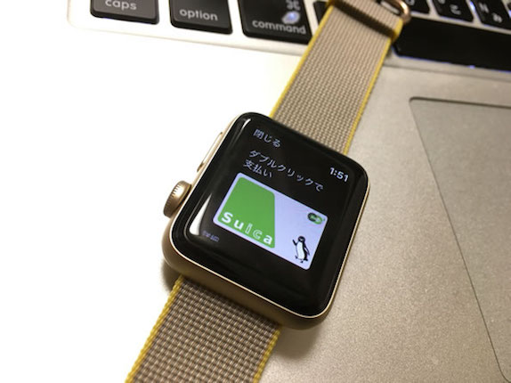 iphone-se-to-apple-watch-suica-08.jpg