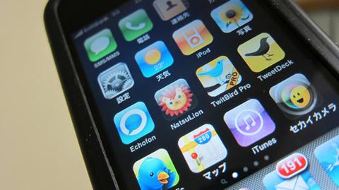 iphone-twitter-apps.jpg