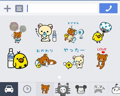 line-calpis-rirakkuma-stamp-05.jpg
