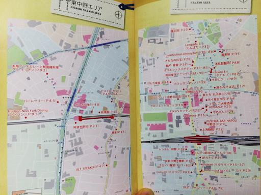 lunch-passport-nakano-02.jpg