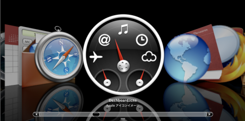 mac-icons-coverflow.png
